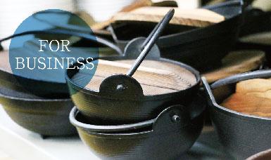 ビジネス ハマダヤ食器